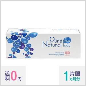 【送料無料】【YM】ピュアナチュラルワンデー 1箱...