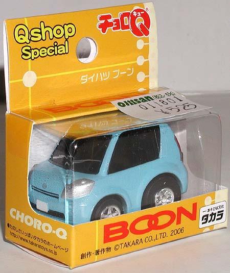 チョロQ Q-SHOPパック2005 第4弾【ダイハツ ブー...