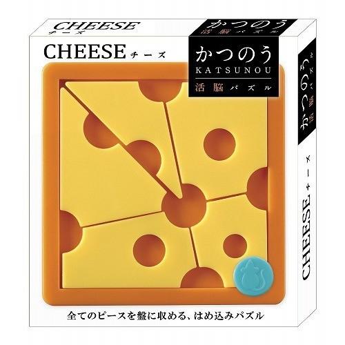 活脳パズル【かつのう チーズ】ハナヤマ
