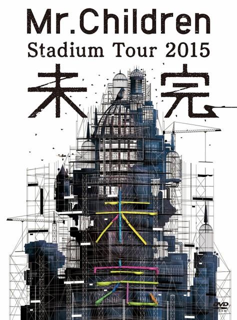 1801 新品送料無料 Mr.Children Stadium Tour 201...