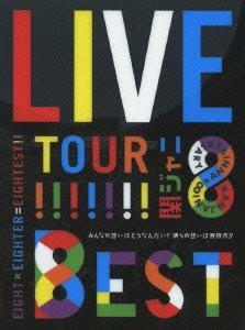 送料無料 (USED品/中古品)KANJANI∞LIVE TOUR!! ...