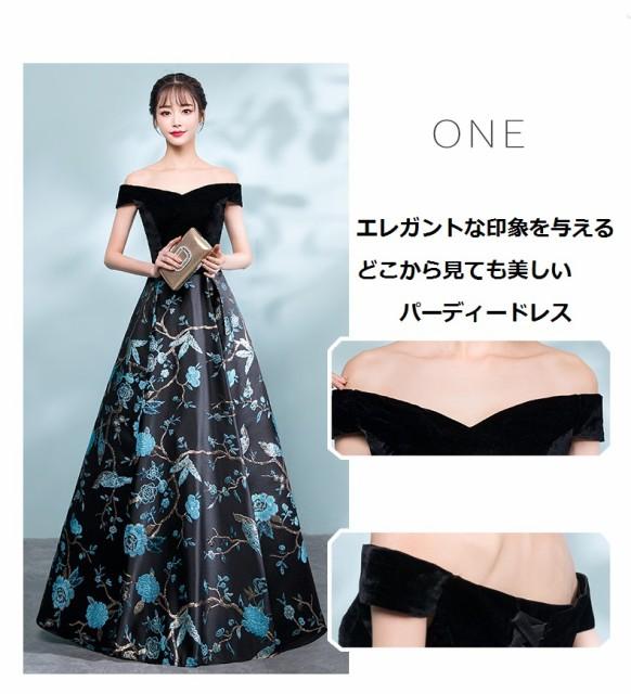 豪華なウエディングドレス 二次会/お呼ばれドレス...