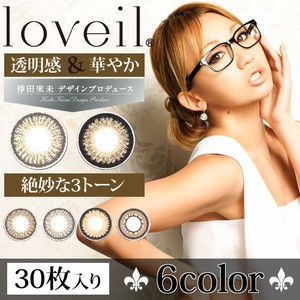loveil ラヴェール 1箱(30枚入り)/ カラコン 倖田...