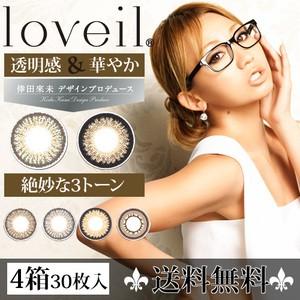 【送料無料】loveil ラヴェール 4箱(30枚入り)/ ...