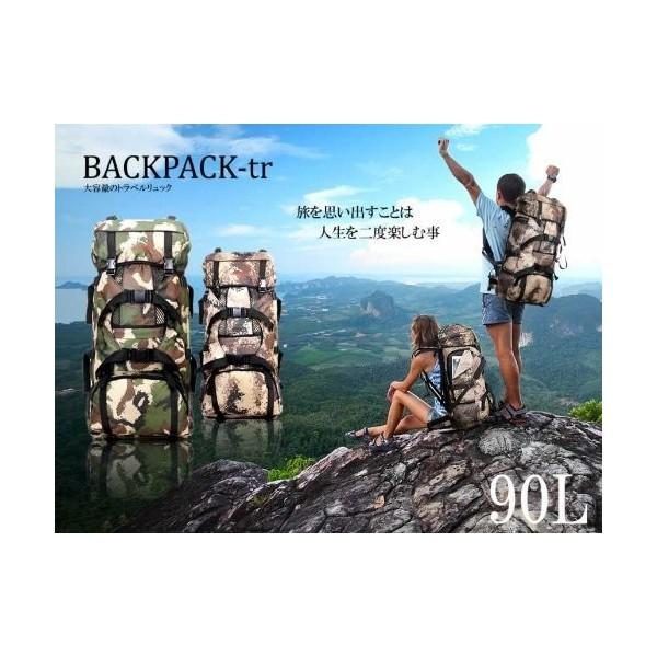 登山用リュック バック 大容量 頑丈 旅行用 多機...