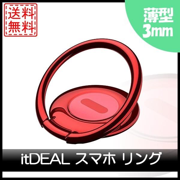 itDEAL スマホ リング 薄型 3mm極薄 落下防止 360...