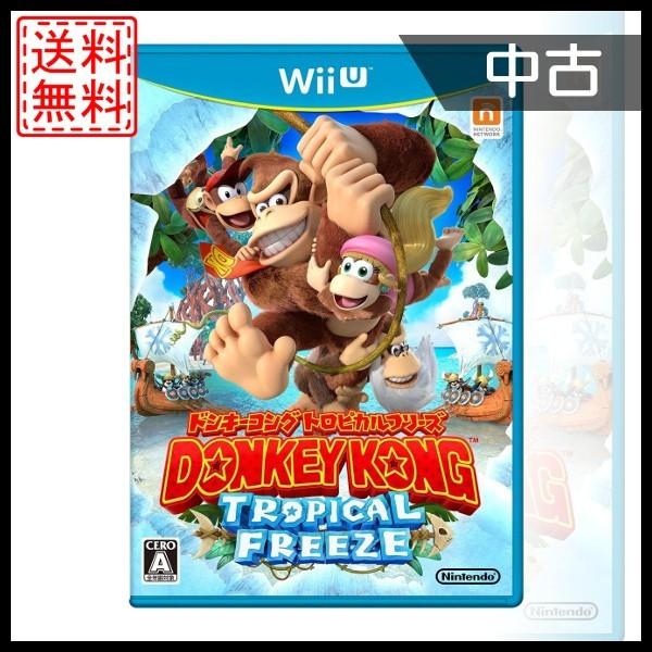 【中古】ドンキーコング トロピカルフリーズ WiiU...