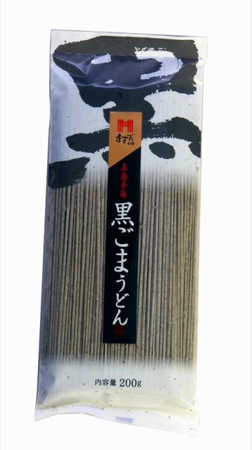 ますだ製麺 黒ごまうどん(200g)