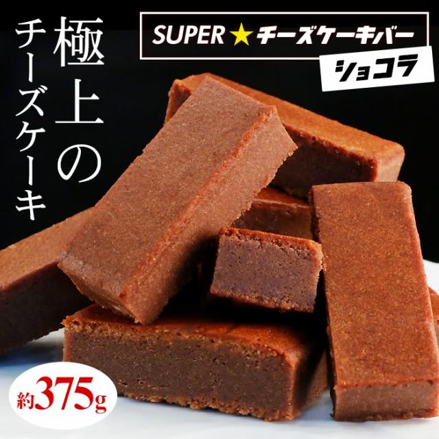 送料無料 チョコレート バレンタイン2018 SUPERシ...