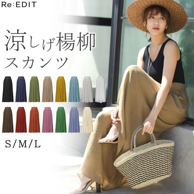 ≪今だけメール便送料無料≫[S〜L/15カラー]2018...