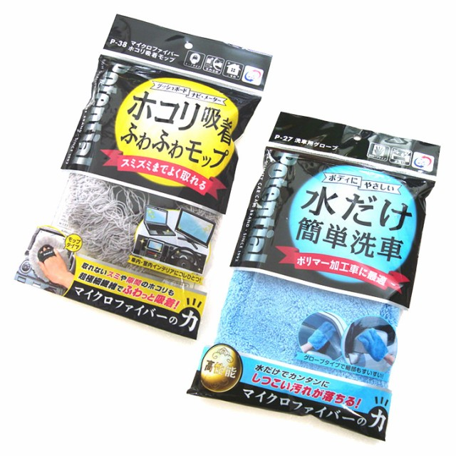 送料無料 楽々洗車セット ホコリ吸着モップ+洗車...