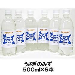 【20周年セール中】ペット専用飲料水 うさぎのみ...