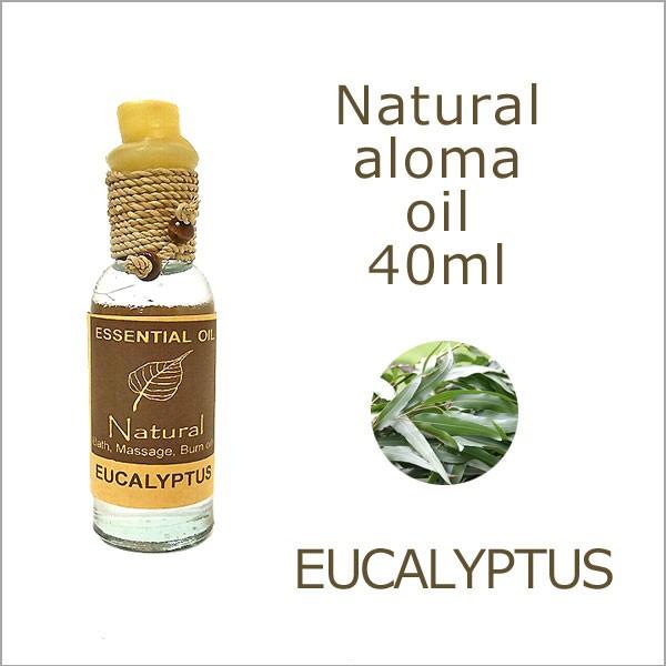 ユーカリ Eucalyptusアロマオイル40ml マッサージ...