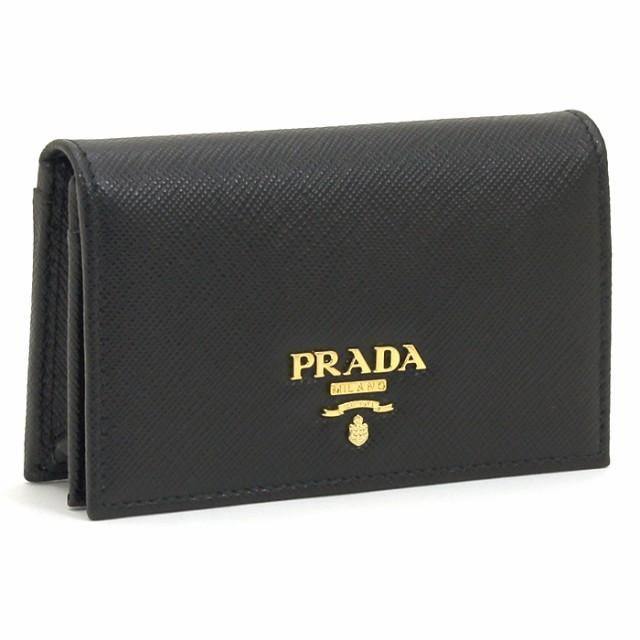 プラダ PRADA 名刺入れ 1MC122