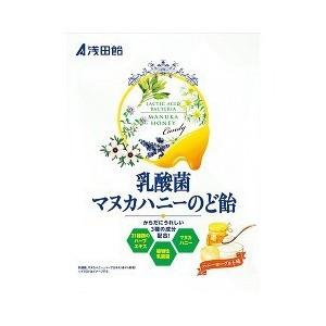 【メール便送料無料】乳酸菌マヌカハニーのど飴【...