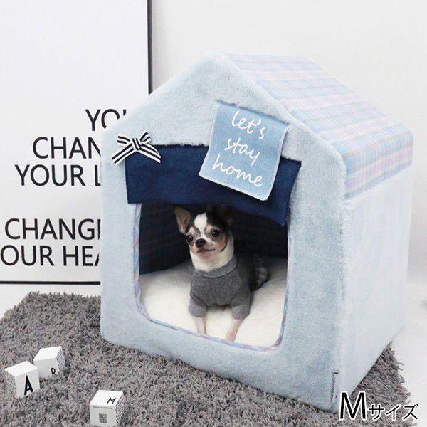ペット用 ベッド 犬用 冬用 ドッグハウス キャッ...
