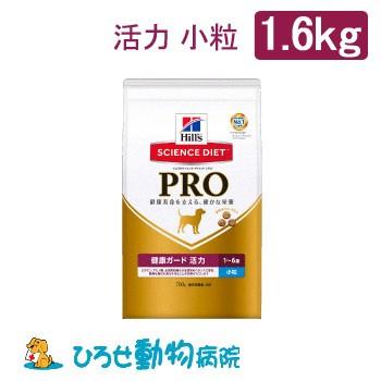 ヒルズ サイエンス ダイエット プロ 犬用 健康ガ...