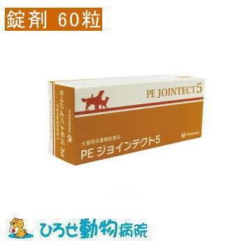 ペティエンス PE ジョインテクト5 錠剤 60粒
