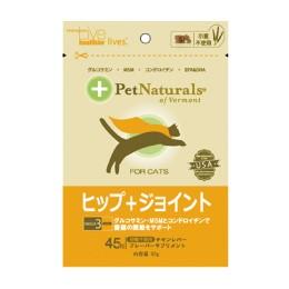 Pet Naturals ペットナチュラルズ ヒップ + ジョ...