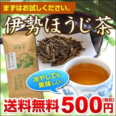 【丸中製茶】伊勢特別栽培無農薬ほうじ茶80gメ...