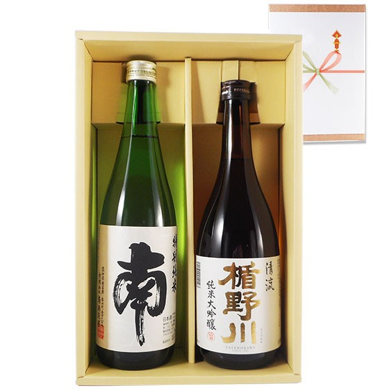 お中元 ギフト 日本酒 飲み比べセット 南 特別純...