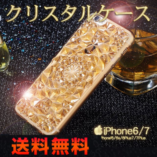 iPhone6 iPhone6s iPhone7 iPhone7Plus クリスタ...