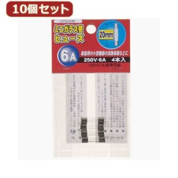 ●◆YAZAWA 【10個セット】ミニガラス管ヒュ-ズ20...