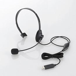 ●◆エレコム USBヘッドセット(片耳小型オーバー...