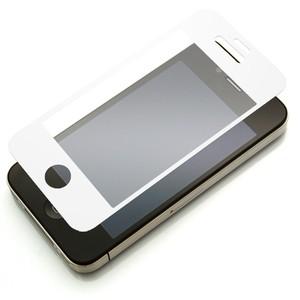 Rix リックス【iPhone 4 特殊加工液晶保護フィル...