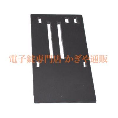 室内機用スペーサー5mm厚(ドア厚かさ増し用) ...