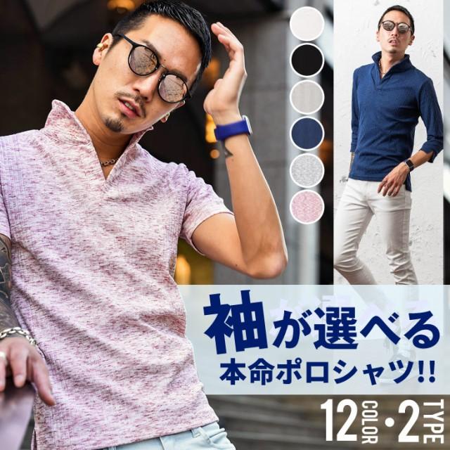 ポロシャツ メンズ 半袖 半袖Tシャツ ポロ  半袖 ...