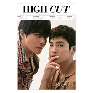 韓国芸能雑誌 HIGH CUT(ハイカット) 220号 (チ...