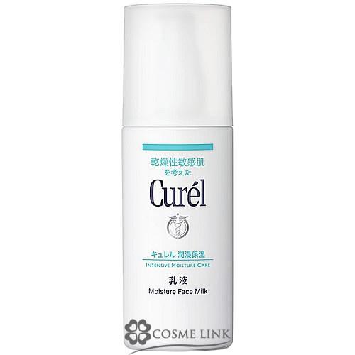 キュレル CUREL 乳液 120ml