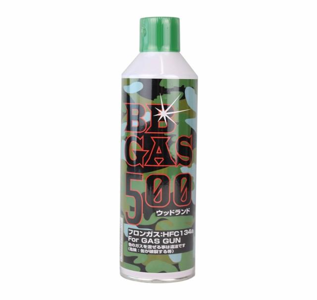 ウッドランド BB GAS 500g ガスガン専用ガス HFC1...