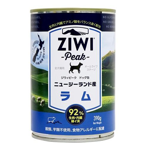 【ジウィピーク】ドッグ缶ラム390g ZiwiPeak ziwi...