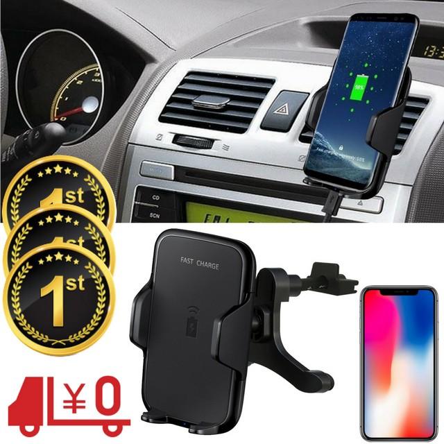 ワイヤレス充電器 車載ホルダー  車 Qi iphone8 ...