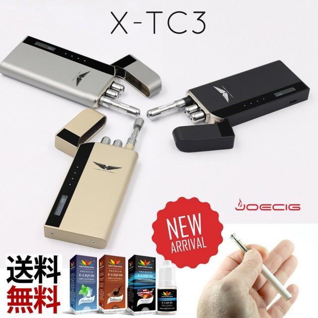[リキッド3本付] X-TC2リニューアル版!X-TC3 電...