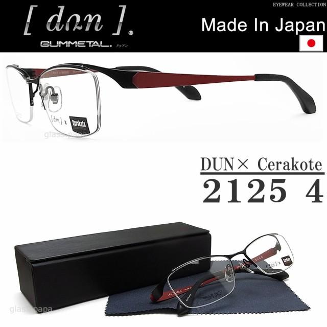 DUN ドゥワン メガネ フレーム 2125-4 眼鏡 伊達...