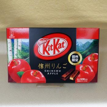 キットカット信州りんご|信州長野県のお土産(お...
