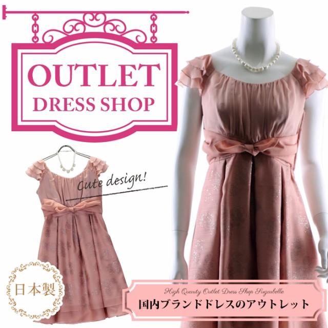 【76%OFF!】日本製ドレスのアウトレット|フリル...