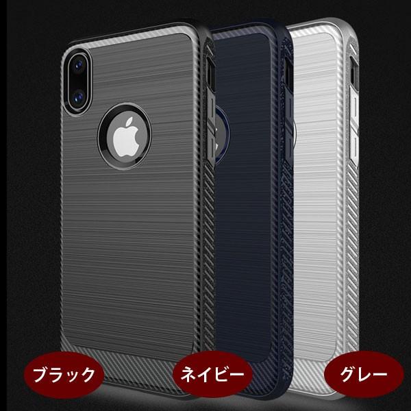 iPhone x ケース iPhone8 ケース iPhone7ケース i...
