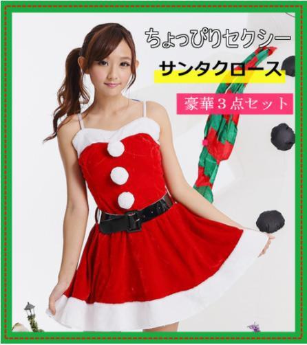 かわいいサンタクロース 衣装 仮装 クリスマス 3...