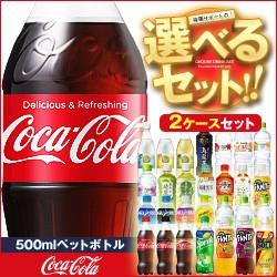 【送料無料】 コカコーラ 選べる2ケースセット 50...