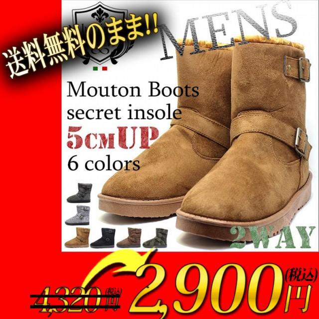 【送料無料】メンズ ムートンブーツ 靴 シューズ ...
