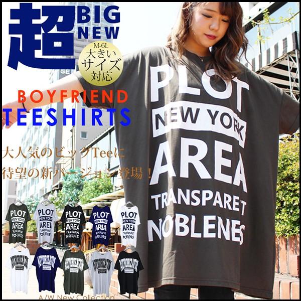 大きいサイズ 春 新作 レディース  トップス 英字...