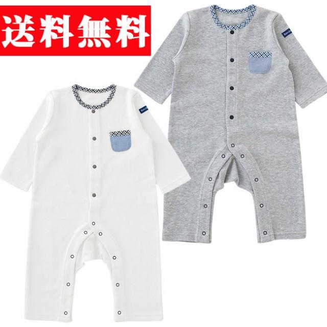 ベビー服 赤ちゃん 服 ベビー カバーオール 男の...