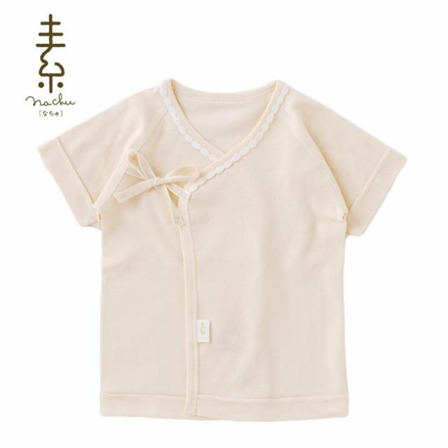 5bd09ec1e0375 なちゅ 新生児短肌着 日本製   ベビー服  赤ちゃん   服  ベビー ...