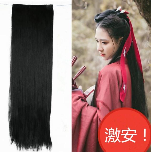 ウィッグ/コスプレかつら/中国古典美人髪型/スト...