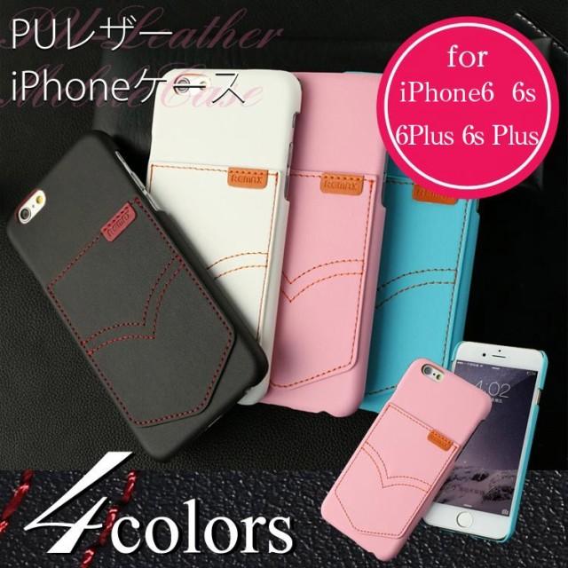 iPhone6s Plus ケース アイフォン6 プラス ケース...