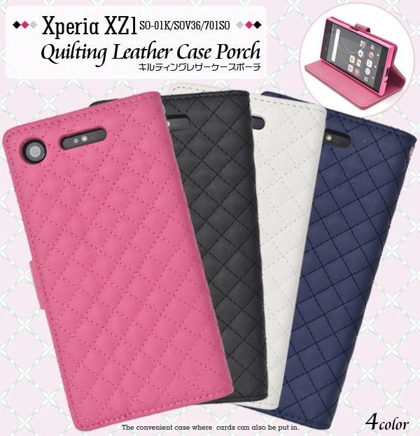 Xperia XZ1(SO-01K/SOV36/701SO) 手帳型(横開き...